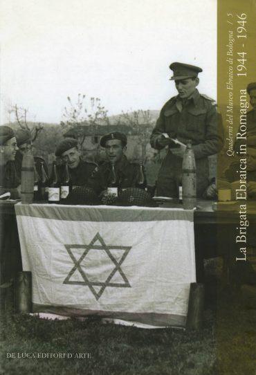 brigata ebraica piatto